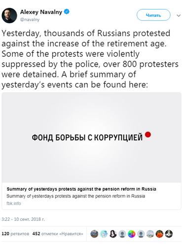 Навальный подло служит Запад…