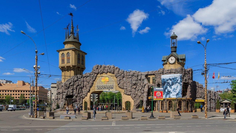 Московский зоопарк переходит…