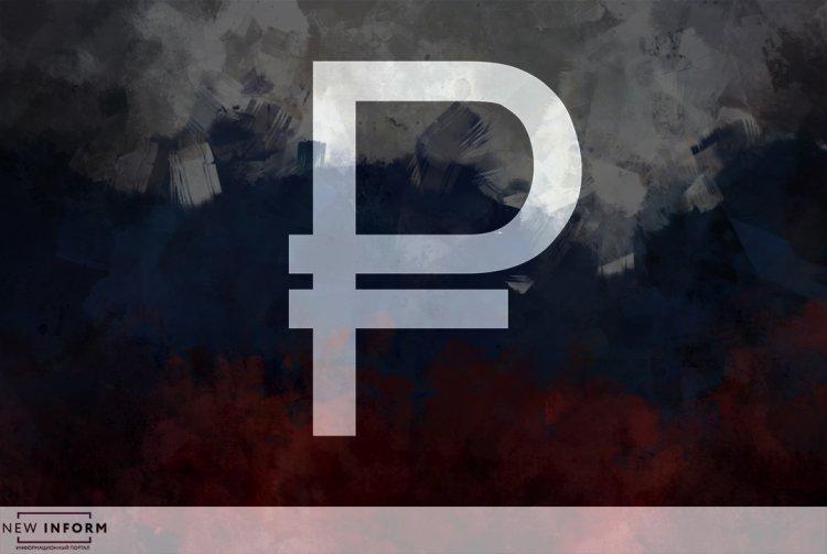 Не реагируя на доллар: русский рубль больше не тревожит рост валюты США