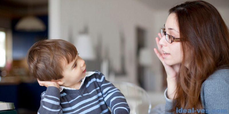 Момент для беседы с ребенком