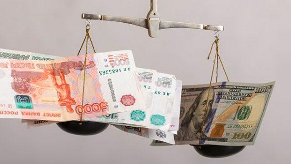 ВАЛЕНТИН КАТАСОНОВ: О долларе США и российском рубле в международных расчётах России