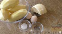 Фото приготовления рецепта: Запечённое мясо в картофельной шубке - шаг №5