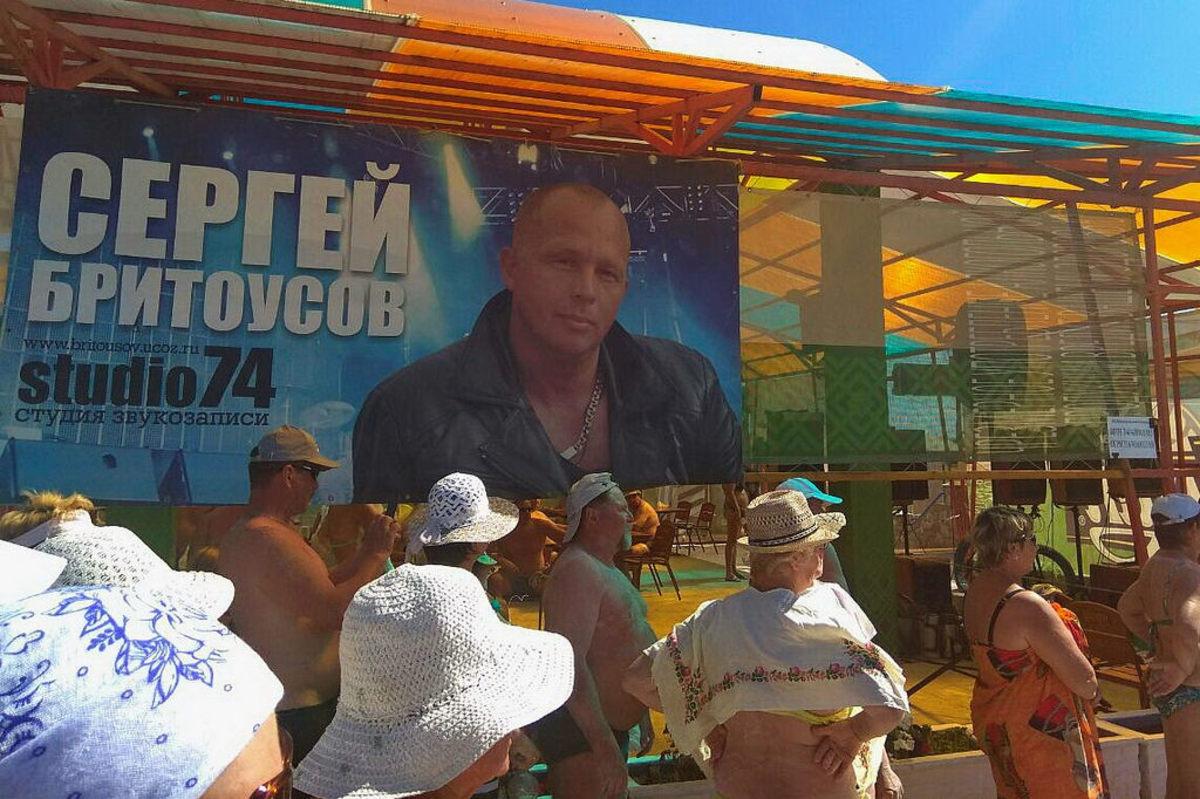 Самый трешевый курорт России