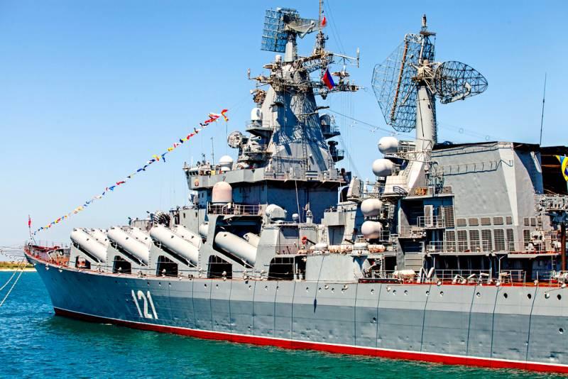 Российский флот встал поперек Сирии