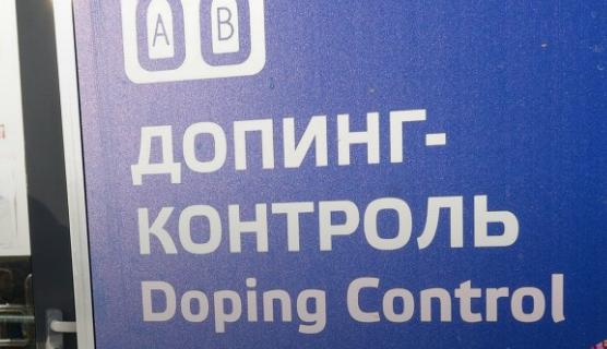 СК нашел нестыковки в заявлениях Родченкова о подмене проб на Олимпиаде в Сочи