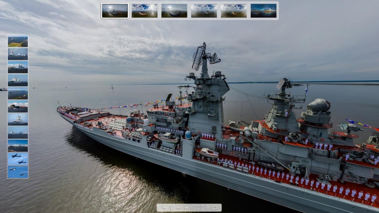 Военный парад на День ВМФ в 360 градусов