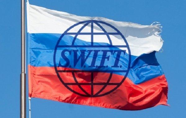 SWIFT изменит систему техподдержки российских пользователей: теперь без посредников