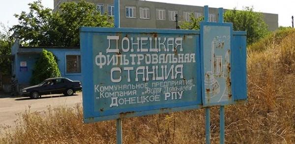 ДНР: Донецкая фильтровальная станция снова встала— обстрел повредил ЛЭП