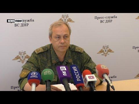 ДНР: армия Потрошенко 19 раз за сутки подтвердила, что на перемирие ей плевать