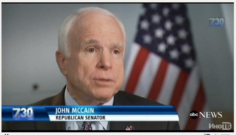 ABC: Маккейн признал Путина большей угрозой для Америки, чем ИГ