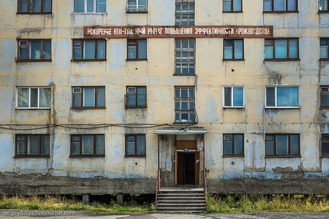 Сусуман — золотая столица России