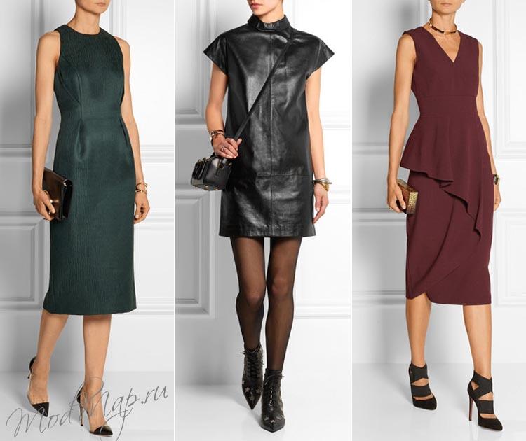 Как одеваться стильно в 30 лет и больше