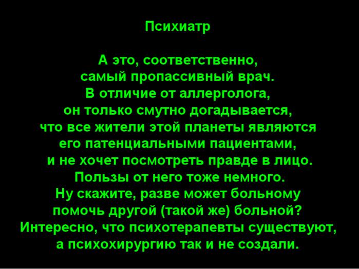 viewer (24) (700x525, 74Kb)