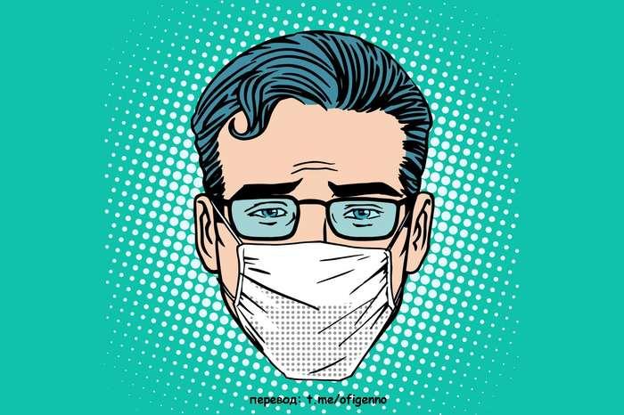 Люди со всего мира поделились своими историями, как коронавирус сломал и разрушил их жизнь Интересное, Истории, Reddit, Askreddit, Перевод, Длиннопост, Коронавирус