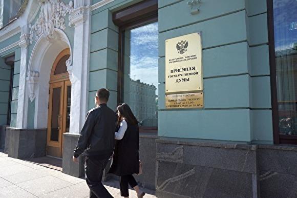 В Екатеринбурге собрали деньги для депутата, которая жаловалась на зарплату в 380 тысяч