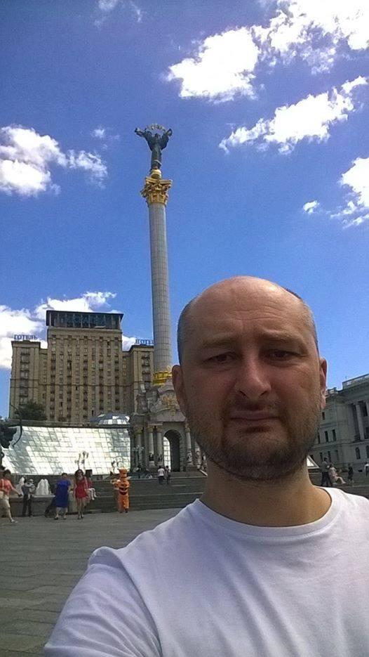 Бабченко возмущен происходящим в Киеве: украинцы – варвары