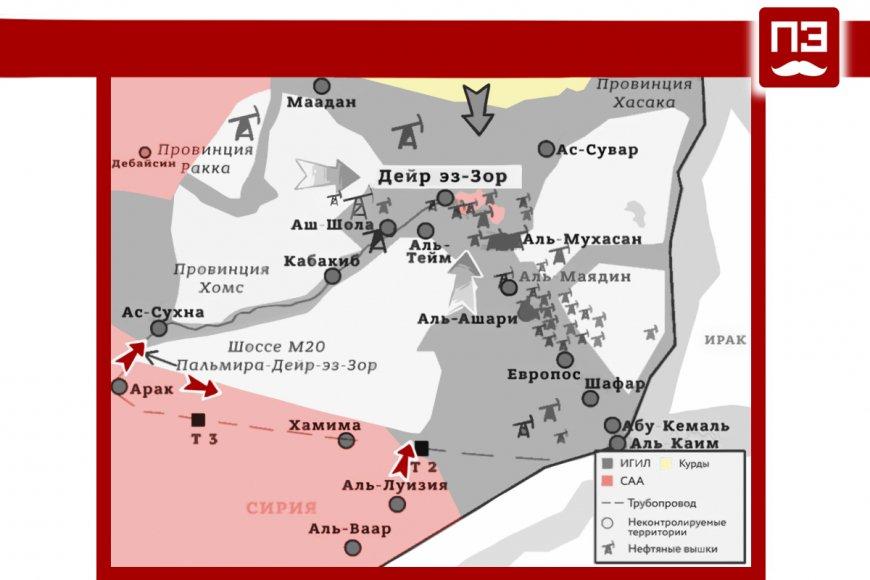 Сатановский рассказал о главной задаче, которая окончательно сломит сопротивление ИГ