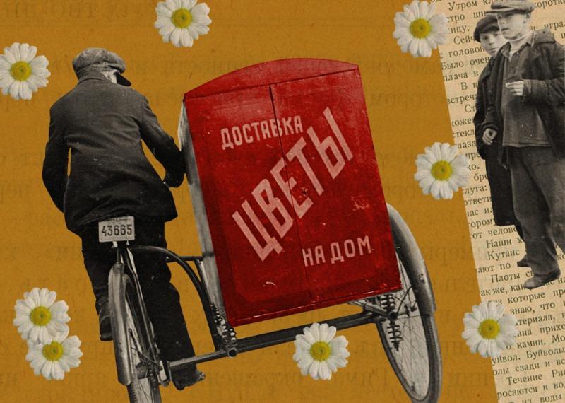 Хроника московской жизни 17-23 сентября 1934 года