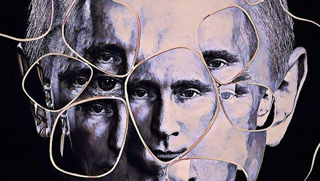 """Портрет Путина """"Всевидящий В…"""