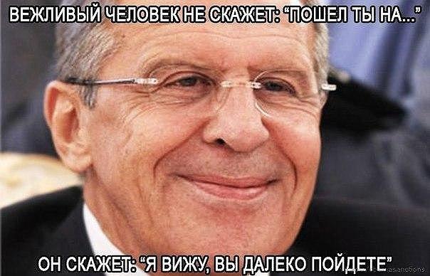 Сергей Лавров отменил заплан…