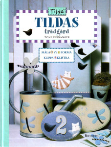 Tilda Trädgård (куклы Тильды)