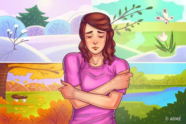 7 способов справиться с депр…
