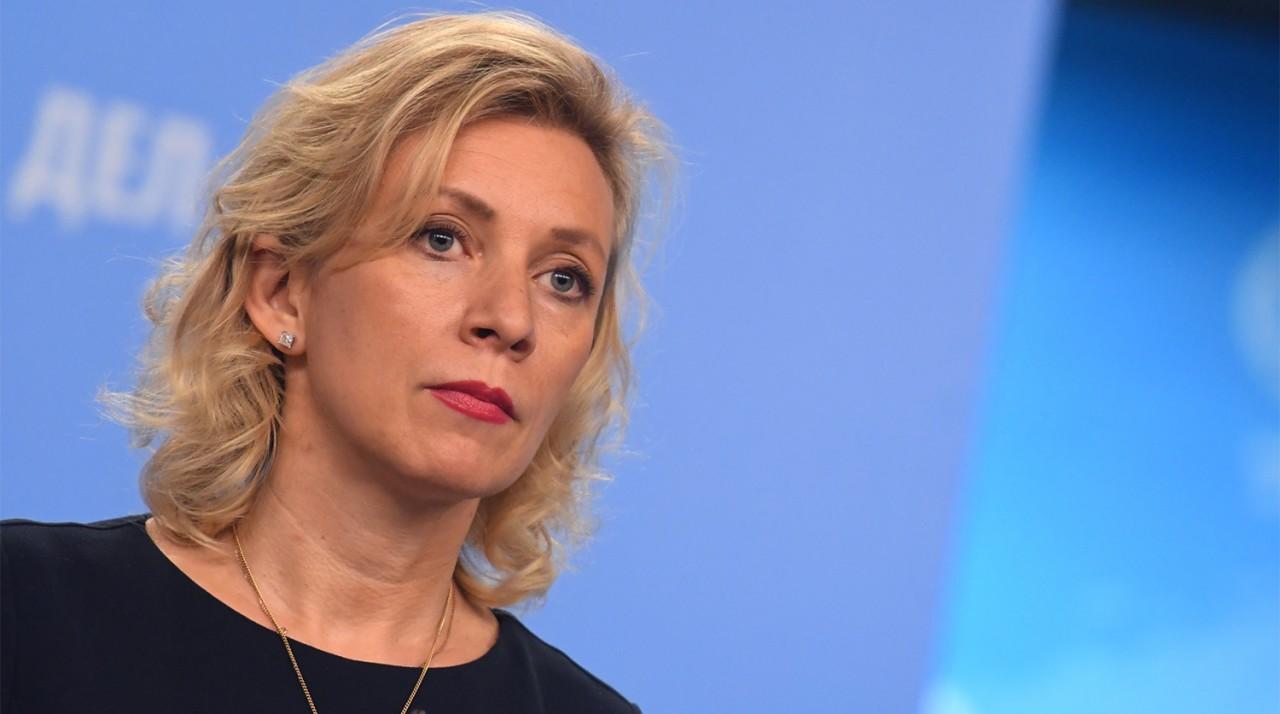Вполне ожидаемо… Захарова высказалась по поводу выхода США из СПЧ ООН