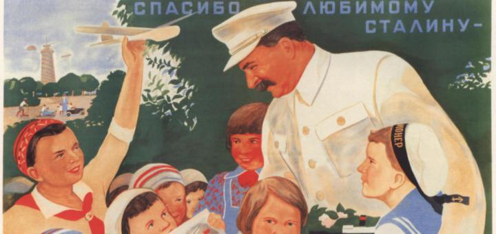 Как добрый Сталин полякам земли подарил