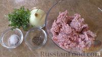 Фото приготовления рецепта: Запечённое мясо в картофельной шубке - шаг №1