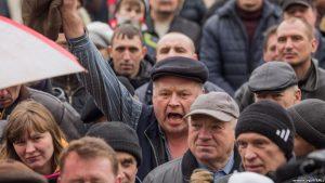 Мэрию Москвы уведомили о митинге против пенсионной реформы