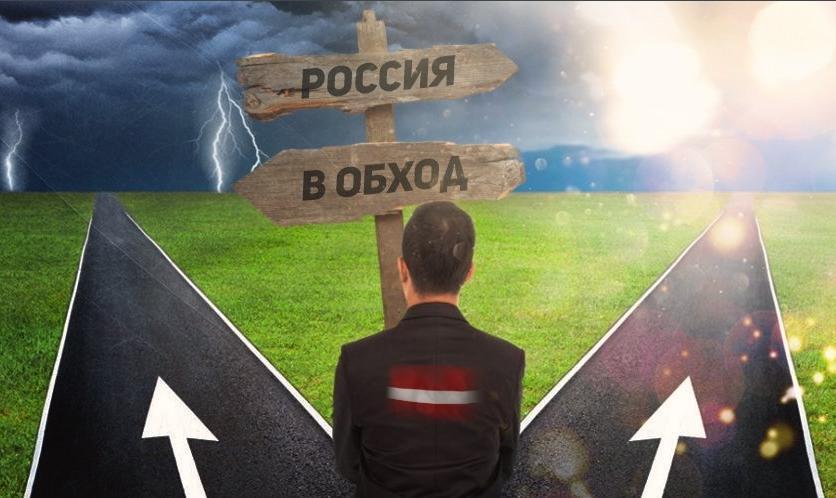 Экономика Латвии в кризисе. …