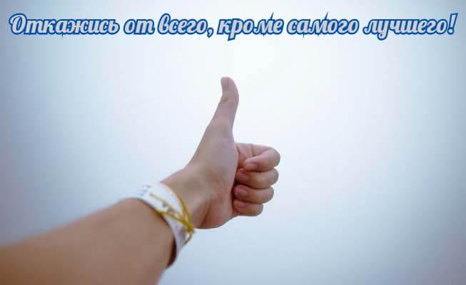 pozitivnye_kartinki_30