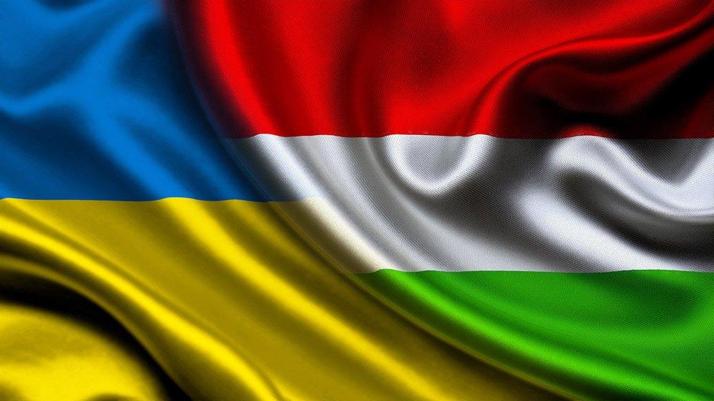 Венгрия интегрирует Закарпатье?