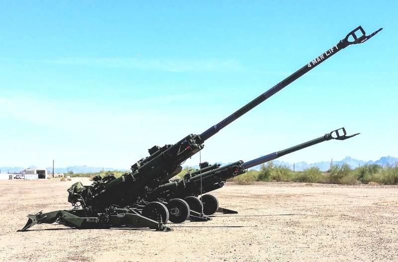 Зарубежные проекты повышения дальности стрельбы 155-мм артиллерии