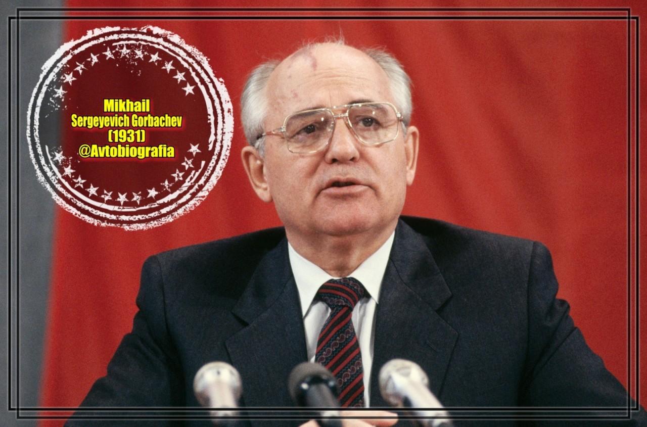 Михаил Сергеевич Горбачев - биография