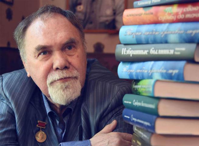 Писатель и журналист Алексан…