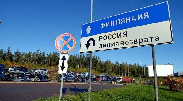 «Зеленый коридор» на границе с Финляндией откроется несмотря на антироссийские санкции