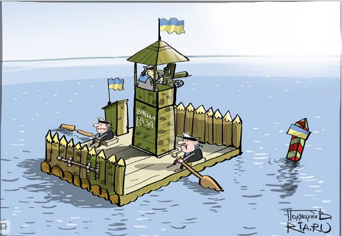 СМИ узнали, зачем украинские корабли подошли к берегам Крыма