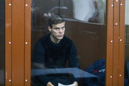Кокорина и Мамаева арестовали