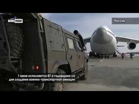 Экипажи военно-транспортной авиации встретят профессиональный праздник в воздухе