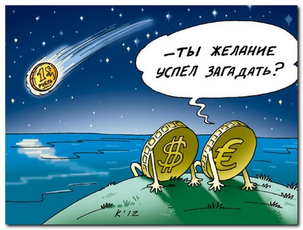 Боровой: Обвал будет страшный. Кто-то говорил о ста рублях за доллар. Боюсь, что это оптимизм