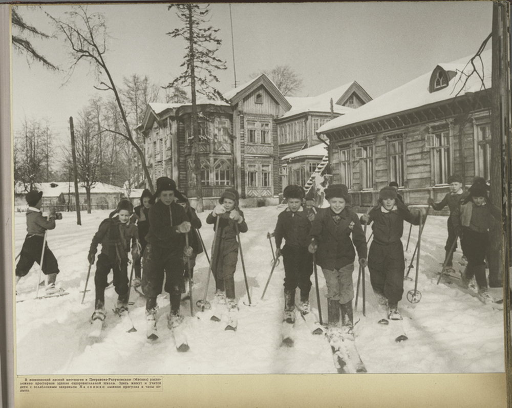 Благосостояние детей Советского Союза 46