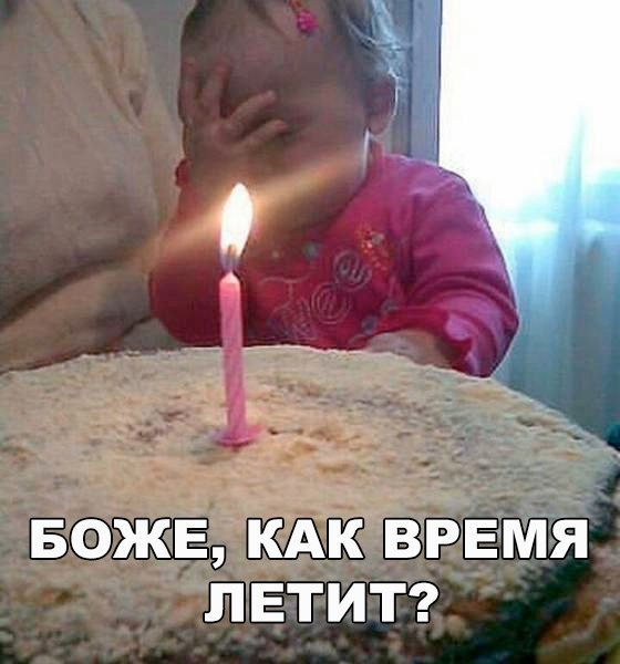 http://mtdata.ru/u18/photo0D10/20138262679-0/original.jpg