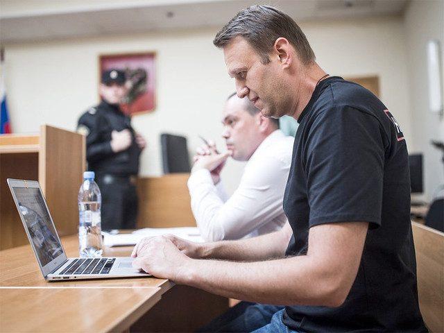 Навального оштрафовали на 30…