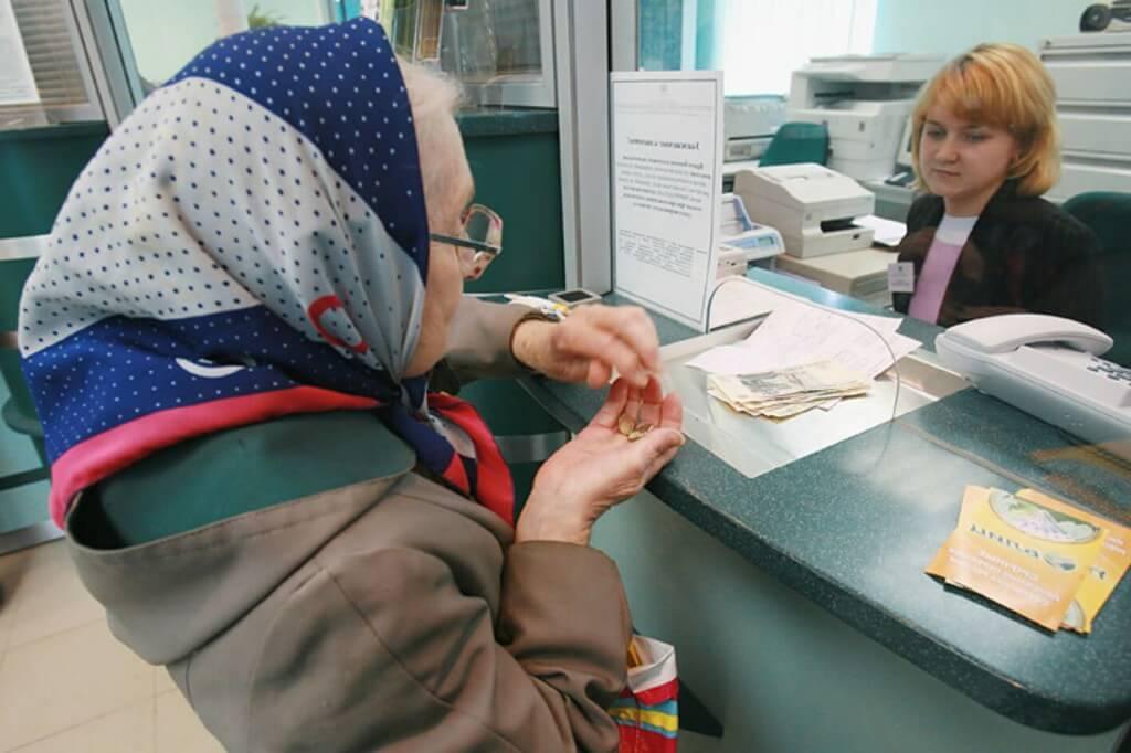 Почему задерживают пенсию в сочи январь 2017