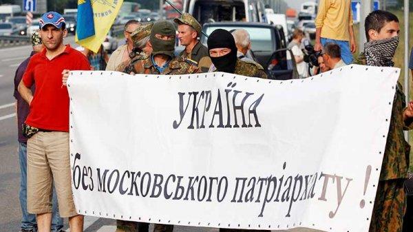 «Крестовый поход» против русского православия