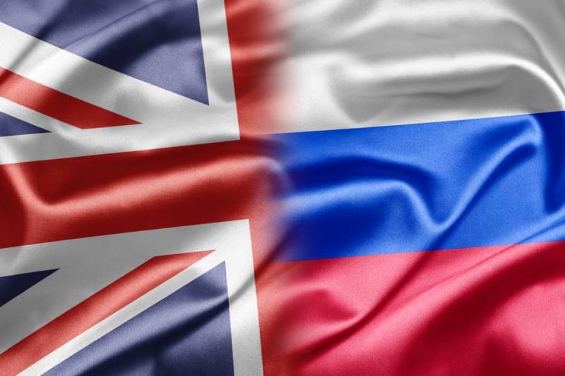 Москва приготовилась ответить Лондону