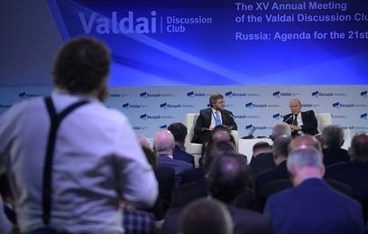 Выступление Путина на Валдайском форуме. Главное