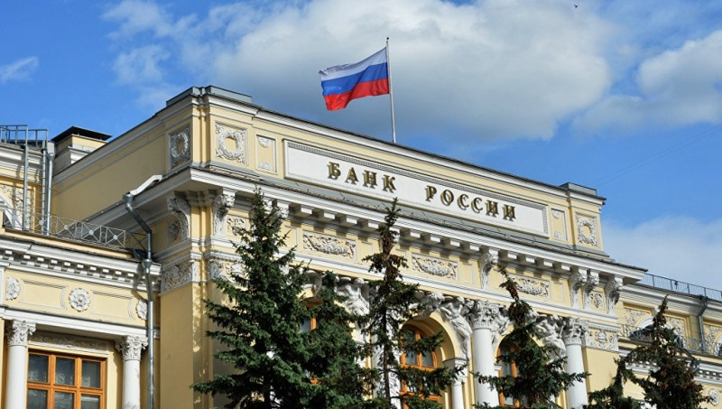 Банк России не исключает сан…