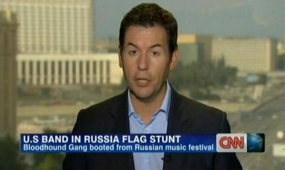 Американские СМИ: Русские националисты сорвали свой гнев на Bloodhound Gang
